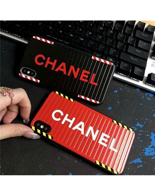 Chanel シャネル iphone xr/xs /xs maxケース カップル ブランド iphone x/テンケース お洒落箱デザイン アイフォン 8/7 plusケース ファッション大人気