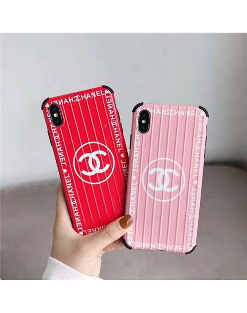 シャネル iphone 11/11pro/xr/xs max/xsケースブランド小香風 iphone x/10sケース トランク おしゃれ人気 アイフォン 8/7 plusケース ファッションレディース向け